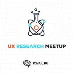 UX Research Meetup 7